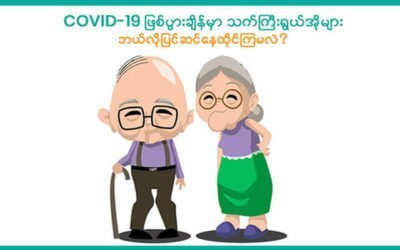 myancare-geriatric-care-covid