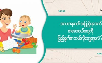baby-health11